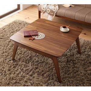 ■5倍ポイント■天然木ウォールナット材 北欧デザインこたつテーブル new! Lumikki ルミッキ 正方形(75×75cm)[00]