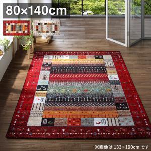 ■4.5倍ポイント■トルコ製ウィルトン織デザインラグ worusa ウォルサ 80×140cm[4D][00]