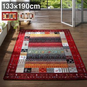 ■4.5倍ポイント■トルコ製ウィルトン織デザインラグ worusa ウォルサ 133×190cm[4D][00]