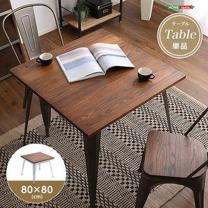■5倍ポイント■おしゃれなアンティークダイニングテーブル(80cm幅)木製、天然木のニレ材を使用|Porian-ポリアン-【代引不可】 [03]