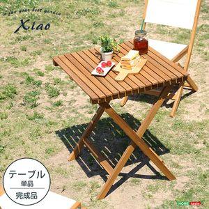 ■4.5倍ポイント■人気の折りたたみガーデンテーブル(木製)アカシア材を使用 | Xiao-シャオ-【代引不可】 [03]