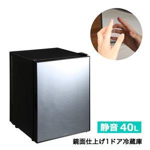 ■4.5倍ポイント■左右両開対応 鏡面仕上げ冷蔵庫40L 1ドア Trinityシリーズ【代引不可】 [03]