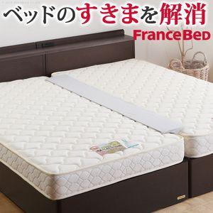 ■4.5倍ポイント■フランスベッド マットレス すきまスペーサー 寝具 収納 ベッドパッド すきまパッド【代引不可】 [11]