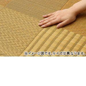 ■5倍ポイント■純国産 い草花ござカーペット 『京刺子』 ベージュ 江戸間6畳(約261×352cm)【代引不可】 [13]