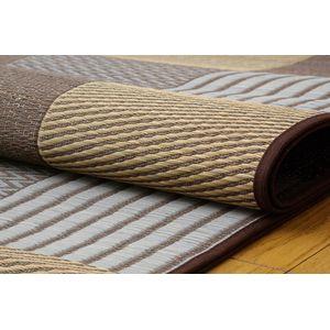 ■5倍ポイント■純国産 袋織い草ラグカーペット 『京刺子』 ブラウン 約191×250cm【代引不可】 [13]