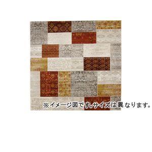 ■5倍ポイント■トルコ製 ウィルトン織り カーペット 『キエフ RUG』 オレンジ 約160×235cm【代引不可】 [13]