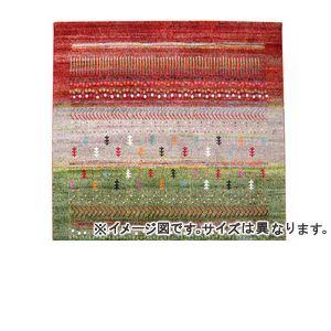 ■5倍ポイント■トルコ製 ウィルトン織りり カーペット 『マリア RUG』 グリーン 約160×230cm【代引不可】 [13]