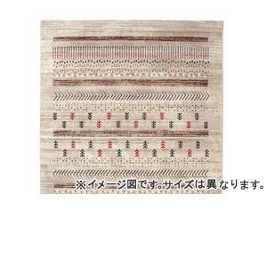 ■4.5倍ポイント■トルコ製 ウィルトン織りり カーペット 『マリア RUG』 ベージュ 約160×230cm【代引不可】 [13]