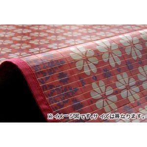 ■4.5倍ポイント■竹カーペット 花柄 カラー糸使用 『マレール』 レッド 150×180cm【代引不可】 [13]