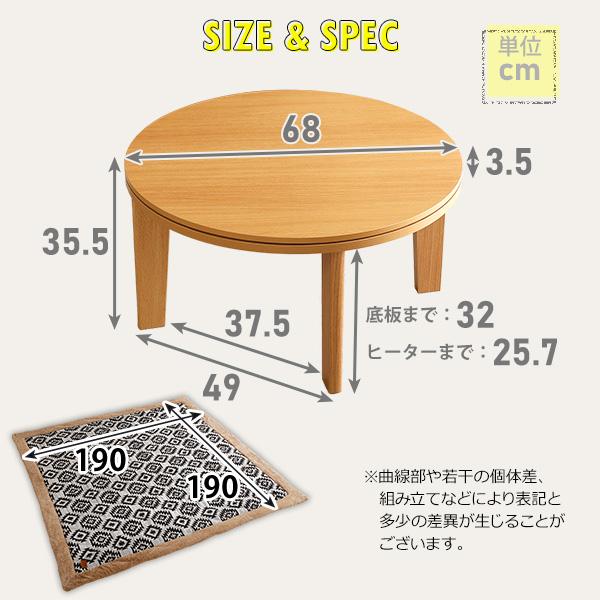 □5倍ポイント□木目調 カジュアル リバーシブル こたつ 68cm幅