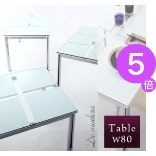 ■5倍ポイント■ガラスデザインダイニング【Demodera】ディ・モデラ/テーブルW80 【代引不可】[1D][00]