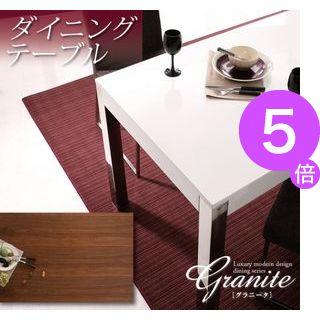 ■5倍ポイント■ラグジュアリーモダンデザインダイニングシリーズ Granite グラニータ ダイニングテーブル W160[1D][00]