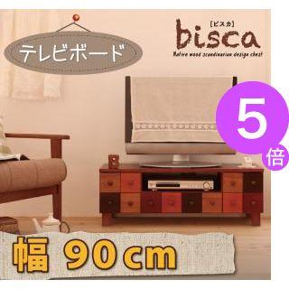 ■5倍ポイント■天然木北欧デザインテレビボード【Bisca】ビスカ 幅90【代引不可】[1D][00]