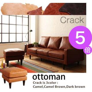 ■5倍ポイント■ヴィンテージスタンダードソファ【Crack】クラック オットマン[00]