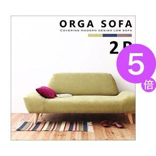 ■5倍ポイント■カバーリングモダンデザインローソファ【ORGA】オルガ 2P[L][00]