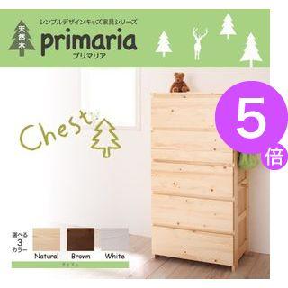 ■5倍ポイント■天然木シンプルデザインキッズ家具シリーズ Primaria プリマリア チェスト[4D][00]