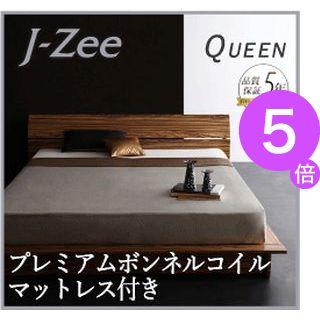 ■5倍ポイント■モダンデザインステージタイプフロアベッド J-Zee ジェイ・ジー プレミアムボンネルコイルマットレス付き クイーン(Q×1)[L][00]