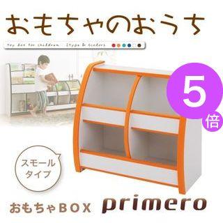 ■5倍ポイント■ソフト素材キッズファニチャーシリーズ おもちゃBOX primero プリメロ スモールタイプ[4D][00]