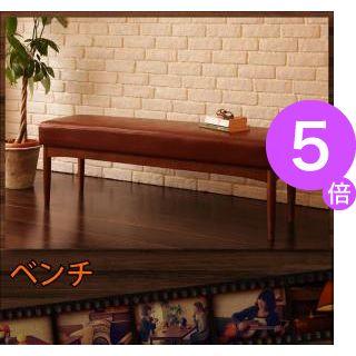 ■5倍ポイント■レトロモダンカフェテイスト リビングダイニングセット BULT ブルト ベンチ 2P[00]