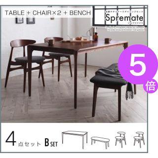 ■5倍ポイント■北欧デザイナーズダイニングセット【Spremate】シュプリメイト/4点Bセット(テーブル+チェアB×2+ベンチ)[00]