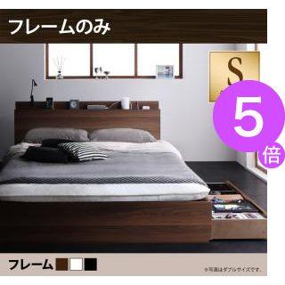■5倍ポイント■スリム棚・多コンセント付き・収納ベッド Reallt リアルト ベッドフレームのみ シングル[00]