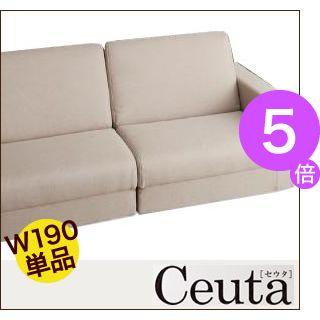 ■5倍ポイント■ポケットコイルで快適快眠ゆったり寝られるデザインソファベッド Ceuta セウタ 幅190cm[4D][00]