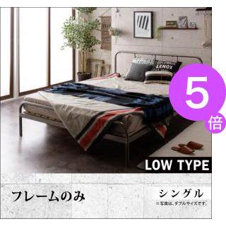 ■5倍ポイント■デザインスチールすのこベッド Dualto デュアルト フットロー ベッドフレームのみ シングル[L][00]