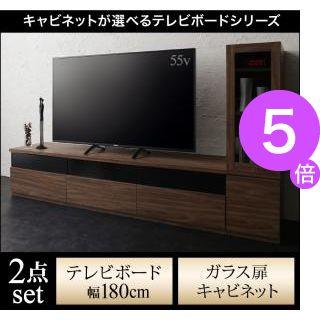 ■5倍ポイント■キャビネットが選べるテレビボードシリーズ add9 アドナイン 2点セット(テレビボード+キャビネット) ガラス扉 W180[L][00]