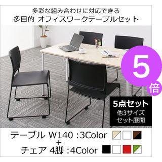 多目的 シンプル パソコンデスク デスク オフィステーブル オフィステーブル■奥行70cmタイプ 机 多目的オフィスワークテーブル■W100 パソコンテーブル 会議室 組み合わせ オフィス 会議 多目的テーブル多彩な組み合わせに対応できる