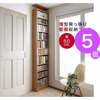 ■5倍ポイント■薄型突っ張り壁面収納ラック Top wall トップウォール 幅50[4D][00]