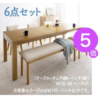 ■5倍ポイント■北欧デザイン 伸縮式テーブル 回転チェア ダイニング Sual スアル 6点セット(テーブル+チェア4脚+ベンチ1脚) W120-180 ベンチ2P[00]