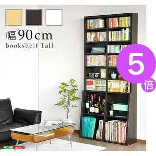 ■5倍ポイント■ブックシェルフTall 90【組立品】【代引不可】 [03]
