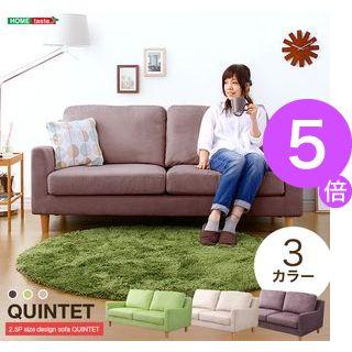 ■5倍ポイント■2.5Pデザインソファ【クインテット-quintet-】[CK][L]【代引不可】 [03]