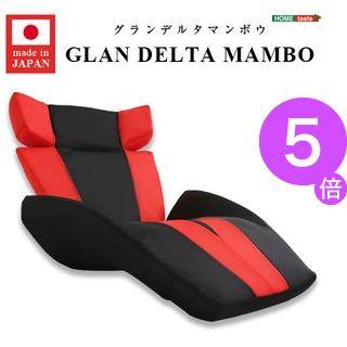 満点の ■5倍ポイント■デザイン座椅子 日本製【GLAN DELTA [03] MANBO-グランデルタマンボウ】(一人掛け 日本製 マンボウ マンボウ デザイナー)[CK]【代引不可】 [03], 西彼町:1522ae65 --- canoncity.azurewebsites.net