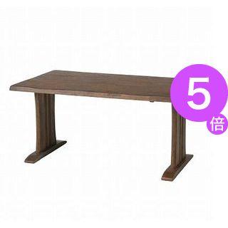 ■5倍ポイント■ダイニングテーブル 栞 (SHIORI) DBR 【代引不可】[CK] [09]