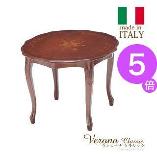 ■5倍ポイント■ヴェローナクラシック センターテーブル 幅59cm イタリア 家具 ヨーロピアン アンティーク風【代引不可】 [11]
