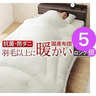 ■5倍ポイント■リッチホワイト寝具シリーズ 体型フィットキルト掛け布団 セミダブル ロングサイズ【代引不可】 [11]