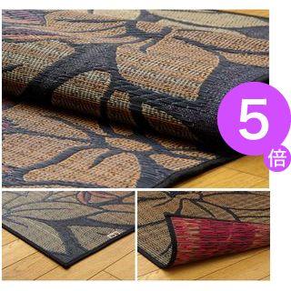 ■5倍ポイント■純国産 袋織い草ラグカーペット 『なでしこ』 ブラック 約191×191cm【代引不可】 [13]