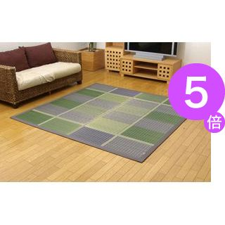 ■5倍ポイント■純国産 い草ラグカーペット 『FUBUKI』 グリーン 約191×191cm【代引不可】 [13]