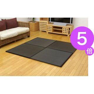 ■5倍ポイント■純国産 ユニット畳 『右京』 ブラック 82×82×2.5cm(6枚1セット)【代引不可】 [13]