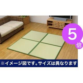 ■5倍ポイント■水拭きできる ポリプロピレン 置き畳 ユニット畳 『スカッシュ』 グリーン 82×82×1.7cm(9枚1セット) 軽量タイプ【代引不可】 [13]