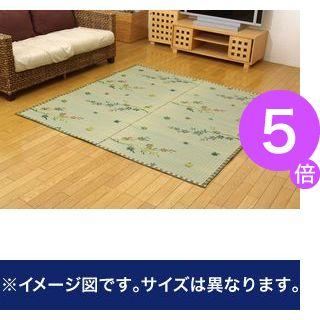 ■5倍ポイント■い草花ござカーペット 『嵐山』 江戸間4.5畳(約261×261cm)【代引不可】 [13]