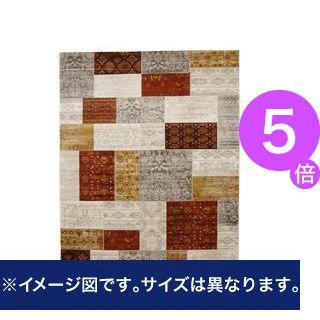■5倍ポイント■トルコ製 ウィルトン織り カーペット 『キエフ RUG』 オレンジ 約200×250cm【代引不可】 [13]