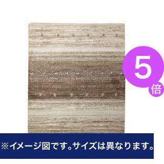 ■5倍ポイント■モルドヴァ製 ウィルトン織り カーペット 『クスカ RUG』 約200×250cm【代引不可】 [13]