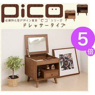 ■5倍ポイント■Pico series dresser【代引不可】 [18]