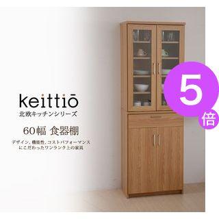 ■5倍ポイント■北欧キッチンシリーズ Keittio 60幅 食器棚[CK]【代引不可】 [18]