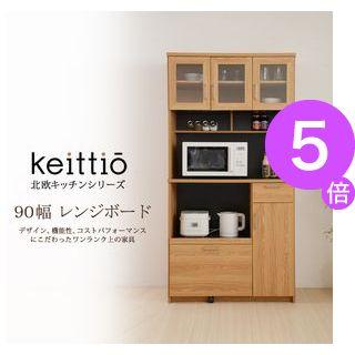 ■5倍ポイント■北欧キッチンシリーズ Keittio 90幅 レンジボード[CK]【代引不可】 [18]