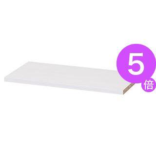 ■5倍ポイント■(業務用10セット) 白井産業 木製棚タナリオ 追加棚板 TNL-T44 ホワイト[21]