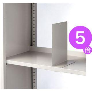 ■5倍ポイント■(業務用10セット) ジョインテックス 仕切板 GR-SI[21]