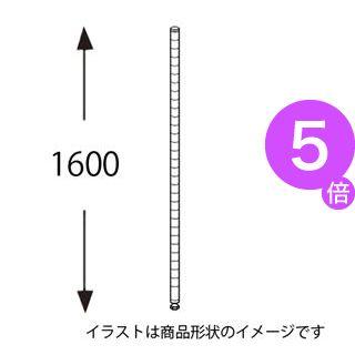 ■5倍ポイント■エレクター ホワイトポスト H63PW2 2本入[21]